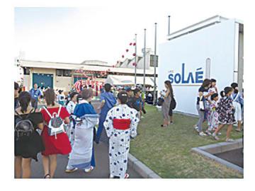 三菱電機稲沢、「夏まつり」開催