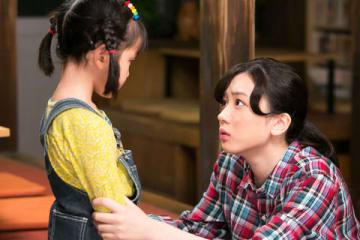 NHKの連続テレビ小説「半分、青い。」第119回の一場面 (C)NHK