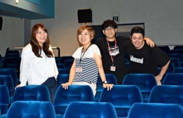 延岡シネマの有田支配人(左)とスタッフたち。映画文化を守り続けるためユニークな取り組みが続く=延岡市・延岡シネマ