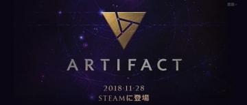 Valve新作対戦カードゲーム『Artifact』のウェブサイトがオープン! PAX West用デッキ情報も