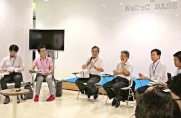 IoTシステムの開発を目指すプロジェクトの初会合=長岡市大手通2
