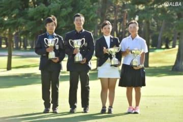 男女中学、高校それぞれの優勝者!左から吉沢己咲、杉浦悠太、吉田優利、森愉生(撮影:山代厚男)