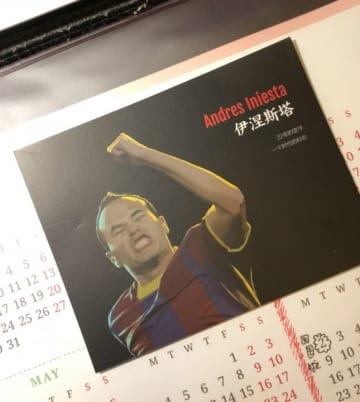 <サッカー>中国行きもうわさされたイニエスタ、Jでの活躍に中国ファンじだんだ?