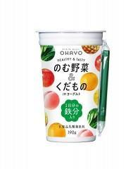 野菜果実飲料で鉄分も手軽に摂取