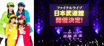 ※写真右側はRoad to Final in TOKYO『ミルキィホームズ Road to Final in SENDAI&OSAKA』