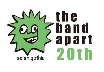 the band apart、結成20周年を記念した初のトリビュートALと再録ベストALの収録内容発表!