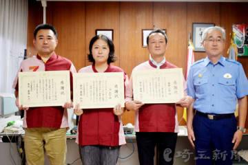 斉藤和洋署長(右)から感謝状を贈られた(左から)吉田俊弘さん、三浦有紀子さん、斉藤正寿さん=大宮西署
