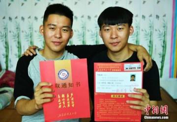 すごいシンクロ!同じ点数で同じ大学に合格した双子の兄弟―中国