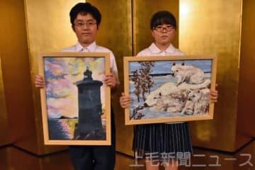 国土交通大臣賞を受賞した作品を持つ横山さん(左)と中里さん