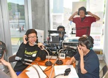 通信制高校生がラジオ番組 学生目線で月1回生放送 DJ担当「達成感すごい」 [福岡県]