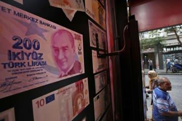イスタンブールの両替所=17日(AP=共同)