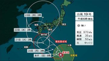 台風19号 西日本上陸のおそれ 発達しながら北上中