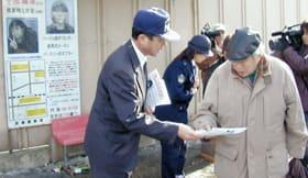 チラシ配布で千田さんの情報を求める捜査員