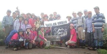 登別山岳会が山の日記念し市民登山会、オロフレ頂上へ