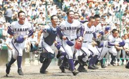 横浜に勝利し、応援席にあいさつに向かう金足農ナイン=17日、甲子園(川村公俊撮影)