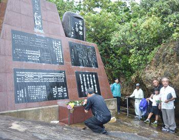 沖縄もう一つの戦争 マラリア犠牲者の追悼式 西表「忘勿石之碑」に平和誓う