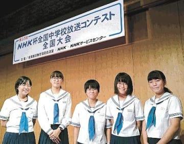 平三、2部門で優秀賞 NHK杯全国中学放送コンテスト