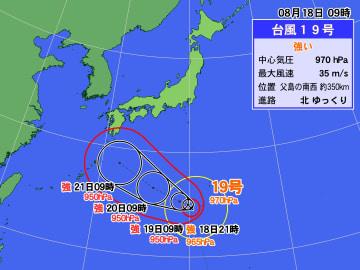 台風19号 来週前半に西日本へ 新たな台風の卵も