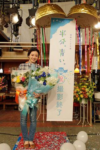NHKの連続テレビ小説「半分、青い。」でヒロインの鈴愛を演じた永野芽郁さん (C)NHK