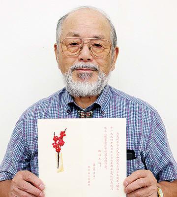 中国からの招待状を持つ吉田さん