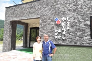 新たな食事処を開いた樋田社長(右)と妻のゆみ子さん