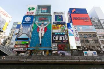 日本で最も日本らしくない都市、大阪―中国メディア