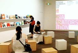 絵本原画展では、絵本を手に取って読めるコーナーが設けられることも多い=西宮市大谷記念美術館