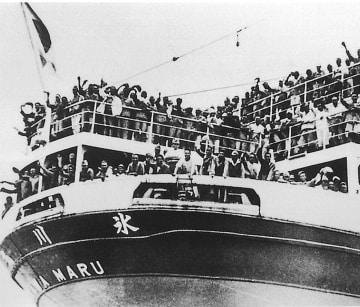 浦賀引揚の第1便となった「氷川丸」