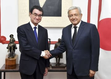 Mexico-Japan talks