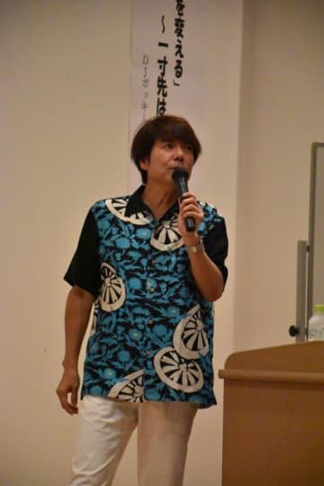 ポジティブな言葉を発することの大切さを訴える坂元さん