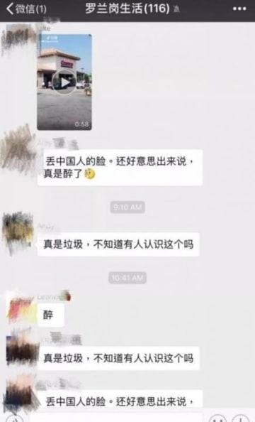壊れた商品をスーパーに返品、中国系女性の動画に批判殺到―米国
