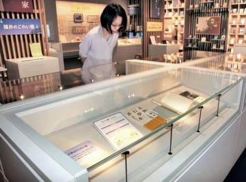 福井県内ゆかりの怪談などを紹介する特集展=福井県ふるさと文学館