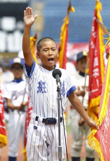 開会式で選手宣誓する斑鳩少年野球部の兼平陸主将=神宮