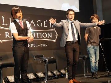 写真左から司会を務める百花繚乱氏と、実況・解説のOooDa氏とS嶋氏。