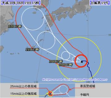 台風19号の進路予想図=8月19日午後3時現在(気象庁ホームページから)