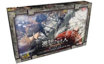 「進撃の巨人 ボードゲーム」日本語版