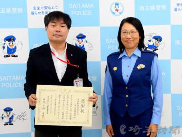 感謝状を贈られた嵐山志賀郵便局の大谷文生局長(左)