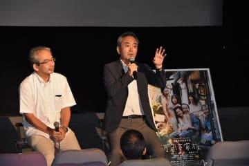 カンヌ国際映画祭での反響などを語った代情明彦さん(右)と田口聖さん=岐阜市日ノ出町、シネックス