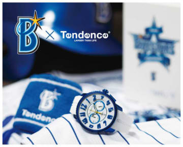 DeNAがスイス「Tendence」とコラボウォッチを発売【写真提供:横浜DeNAベイスターズ】