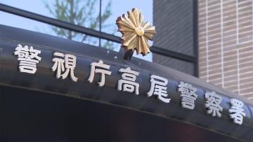 """【独自】全治2カ月の重傷負わせ...""""元カノ""""めぐって暴行"""