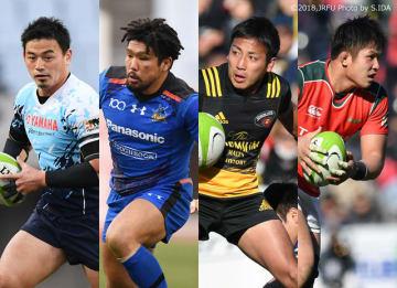 「ジャパンラグビー トップリーグ」をJ SPORTSが生中継を中心に放送