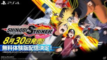 「NARUTO TO BORUTO シノビストライカー」8月22日より体験版による「プレ忍界リーグ」が開催!