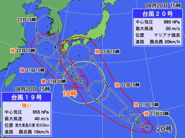 台風19号 九州南部・奄美に接近へ 暴風・高波に厳重警戒