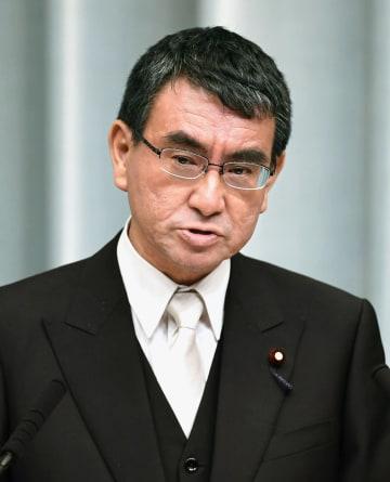 Japanese Foreign Minister Kono
