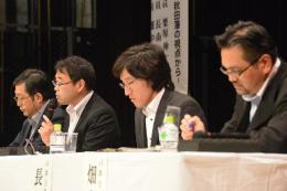 秋田戊辰戦争の実態を議論したシンポジウム