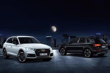 Audi Q5 black edition