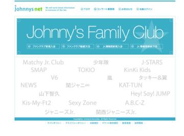ジャニーズWEST・濱田、「流星アホ」と藤井に誕生日メッセージ? 明かされた意外な告白
