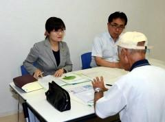 岡山市と弁護士会が法律相談会