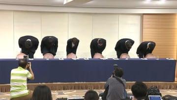 """【速報】ジャカルタで""""不適切""""行動のバスケ選手が謝罪会見"""