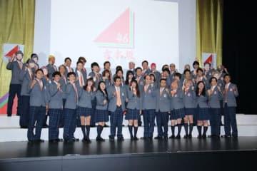 新アイドルグループ「吉本坂46」に選ばれたメンバー